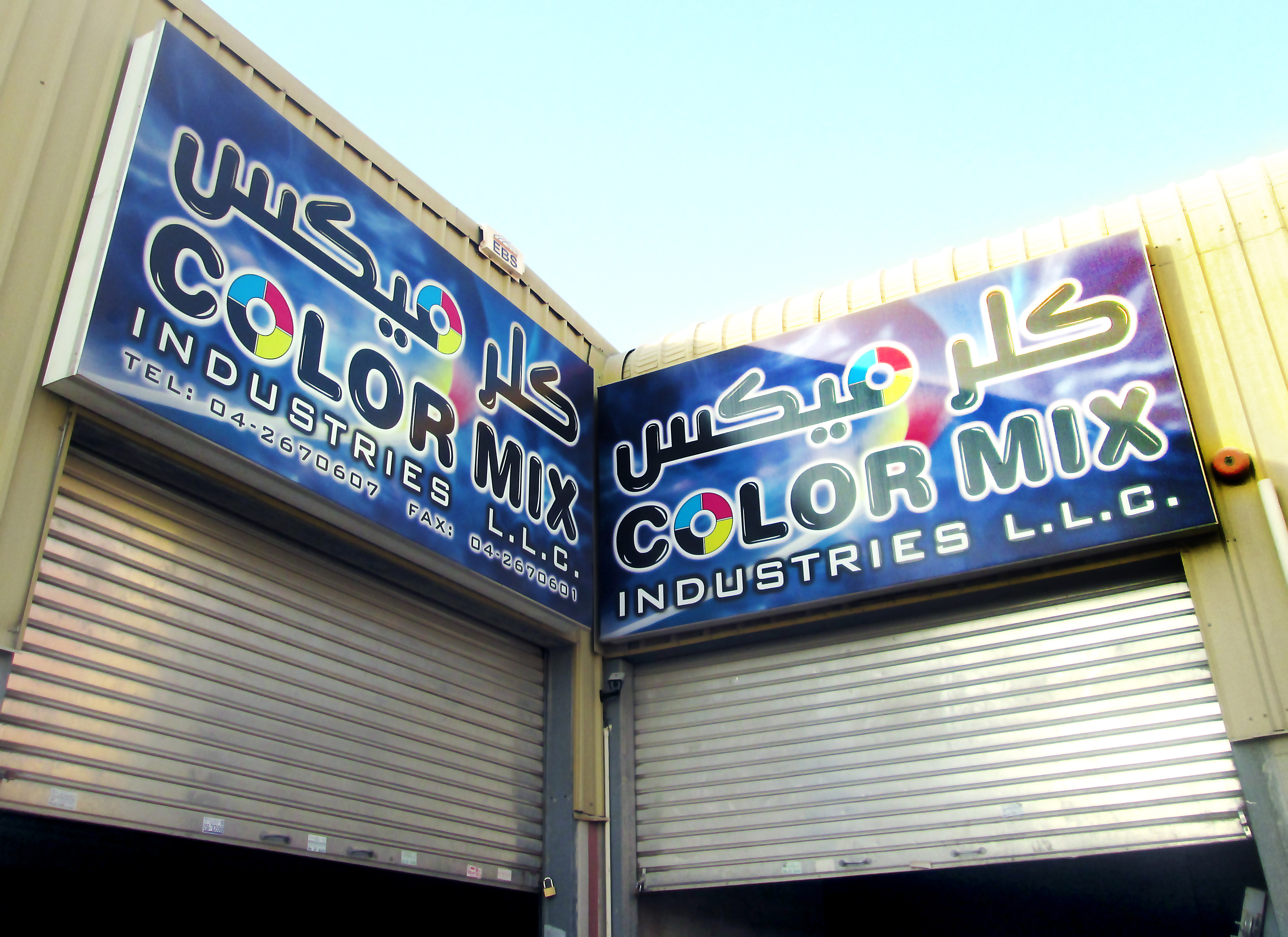 Colormix Ind warehouse.jpg